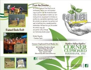Garden Brochure Front
